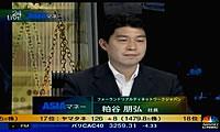 マレーシア不動産 フォーランドリアルティネットワーク メディア出演・取材協力01