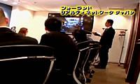 マレーシア不動産 フォーランドリアルティネットワーク メディア出演・取材協力04