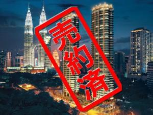 (マレーシア不動産の写真01)