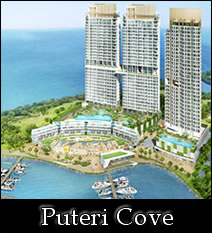 マレーシア不動産「Puteri Cove Residences」